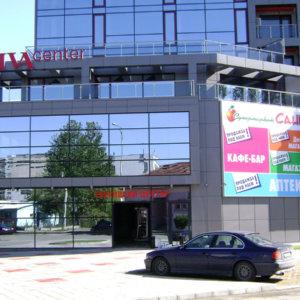 Attractive illuminated advertising installation for Riva Center, Plovdiv