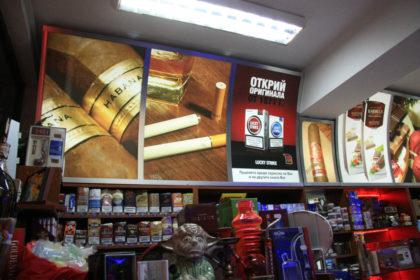 Светещи реклами от плексиглас, Non-stop Tabac