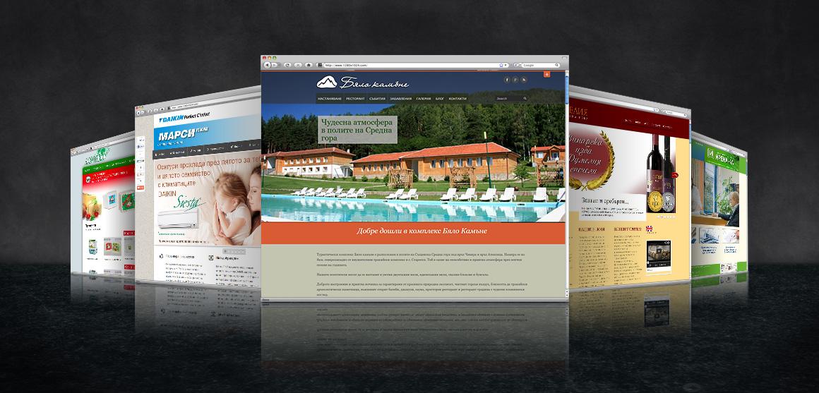 Портфолио с изработени от рекламна агенция Медия Дизайн уеб сайтове
