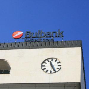 Светещи букви Bulbank с ден-нощ ефект