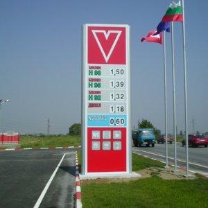 Illuminated totem for Viza Petrol Station