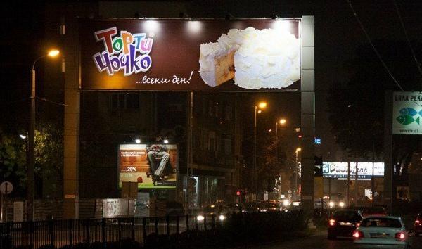 Дизайн на рекламен билборд, Торти Чочко