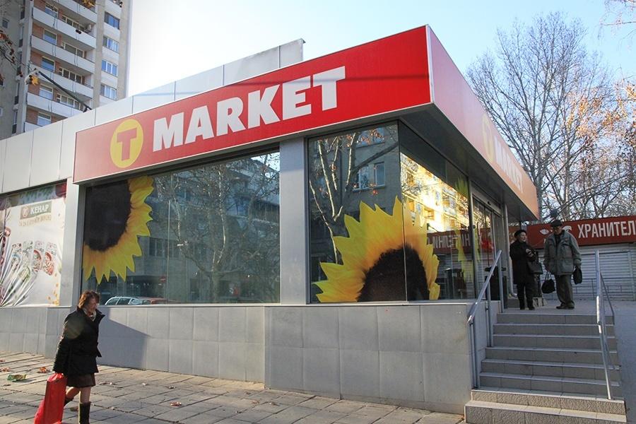 t-market_2
