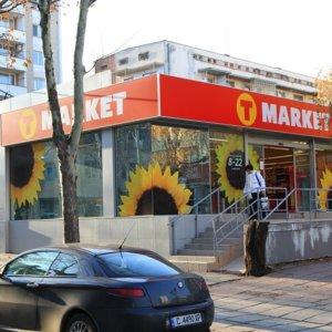 T-market София, рекламни табели с led