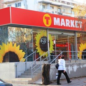 Голяма светеща табела с LED, T-market София