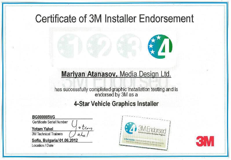 3M оторизиран производителтификат за Медия Дизайн