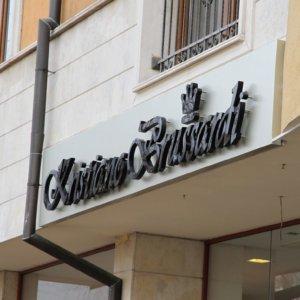 Обемни букви с ореолно светене за магазин в София