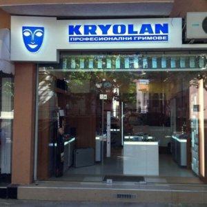 Обемни букви върху еталбонд за магазин Kryolan