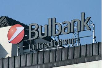 Bulbank обемни букви от алуминий с фолио ден-нощ