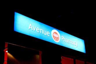 Рекламна светеща табела с винил за аптека Авеню