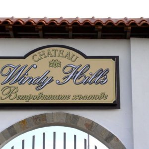 Illuminated sign for Chateau Windy Hills