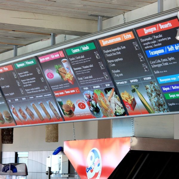 Cool&Hott illuminated menu with vinyl banner