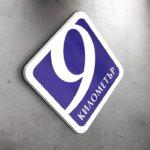 Дизайн на лого на мотел/ресторант, Пловдив