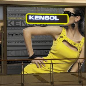 Светещи обемни букви за магазин на Kensol в София