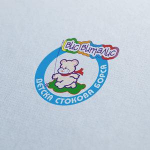 Дизайн на лого за детска стокова борса