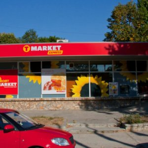 Signs with LED lighting for T-market, located in Sofia