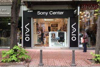 Светещи плексигласови букви Sony Center, София