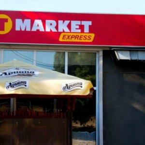 T-market - Светеща табела с винил
