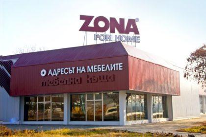 обемни букви zona for home