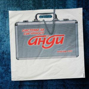 Дизайн на рекламна торбичка от Медия Дизайн