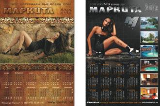 Дизайн на календар за строителен магазин Маркита - два варианта