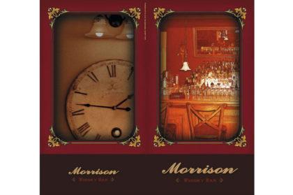 Рекламни меню за заведение в Карлово, изработено от Медия Дизайн