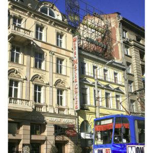 Светещи обемни букви за хотел Мария Луиза в София