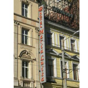 Обемни букви от плескиглас върху основа от еталбонд, Hotel Maria Luisa