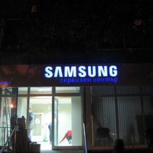 Illuminated sign for Samsung Service Center