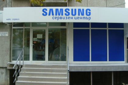 Durable advertising installation for Samsung Service Center