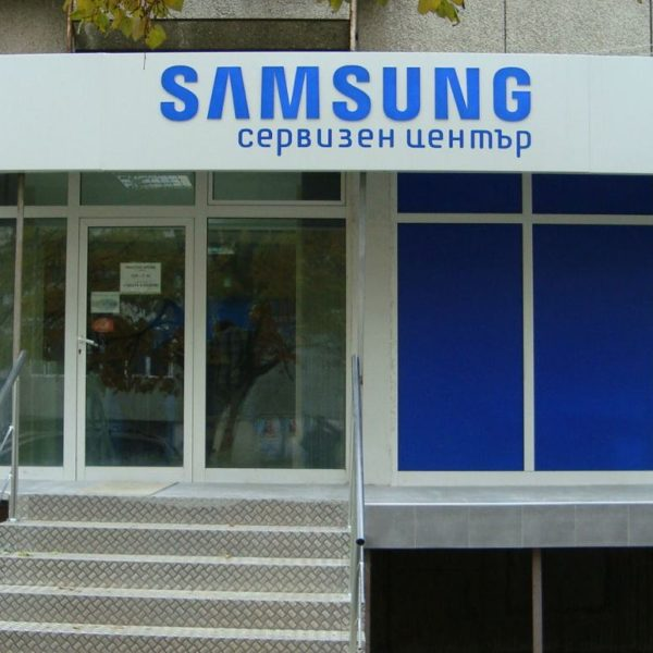 Durable advertising installation for Samsung Service Center
