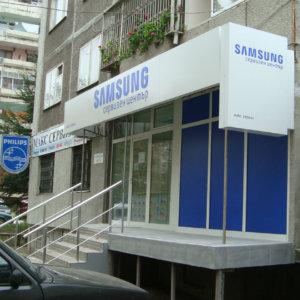 Illuminated advertising installations for Samsung Service Center