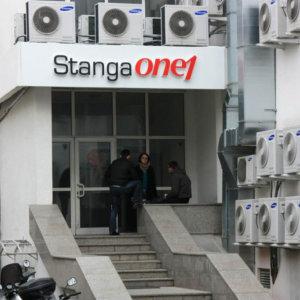 Светещи букви от плексиглас StangaONE1, София