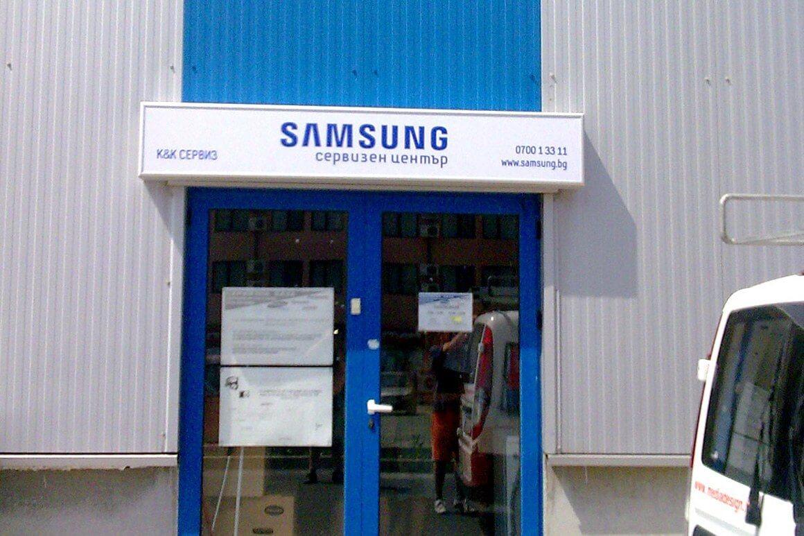 Illuminated sign for Service Center Samsung