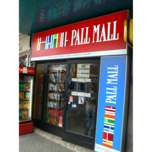 Effective illuminated signage - Pall Mall Plovdiv