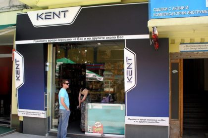 Illuminated channel letters KENT for British American Tobacco