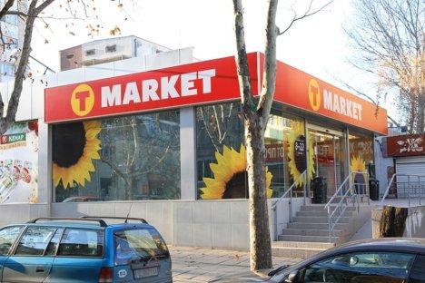 Табели със светодиоди T-market София