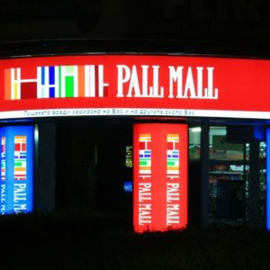 Illuminated sign with vinyl banner for Pall Mall Store located in Plovdiv