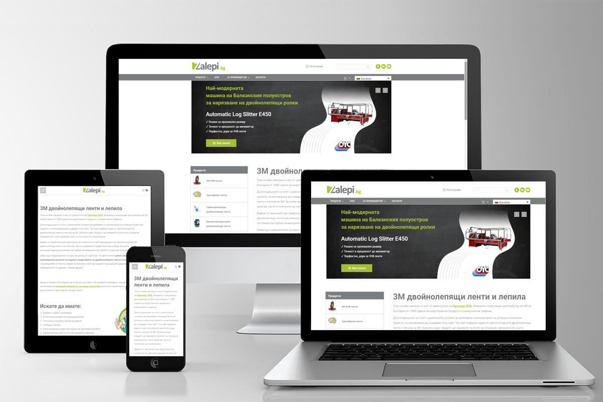 Изработка на онлайн магазин zalepi.bg, Медия Дизайн