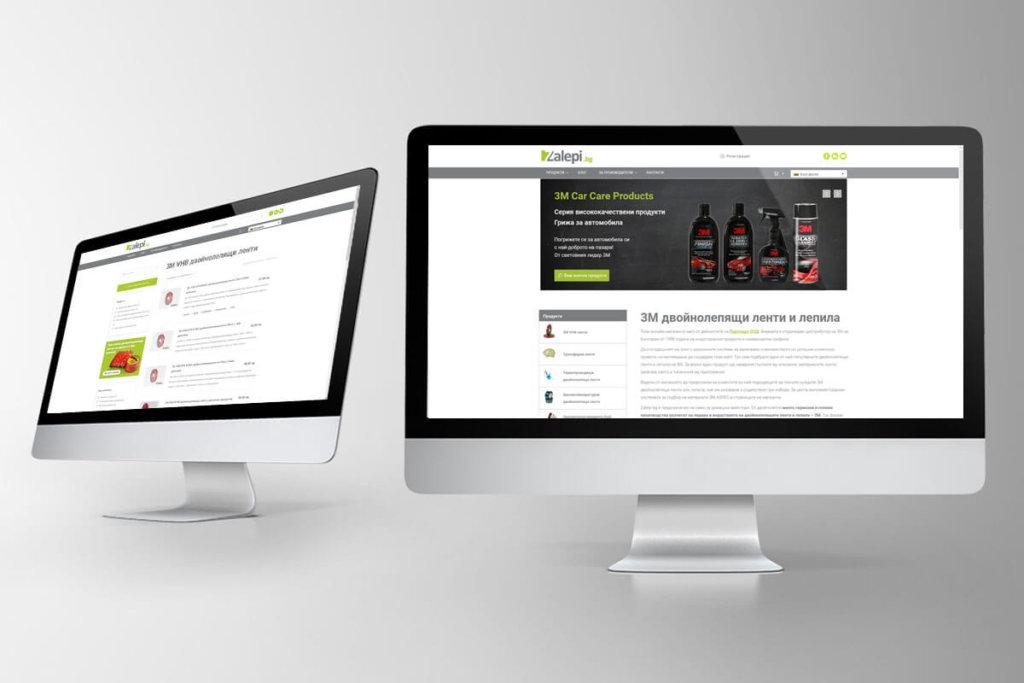 Изработка на Онлайн магазин за двойнолепящи ленти