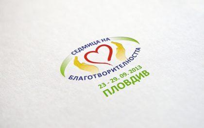 Седмицата на благотворителността в Пловдив. Дизайн на лого