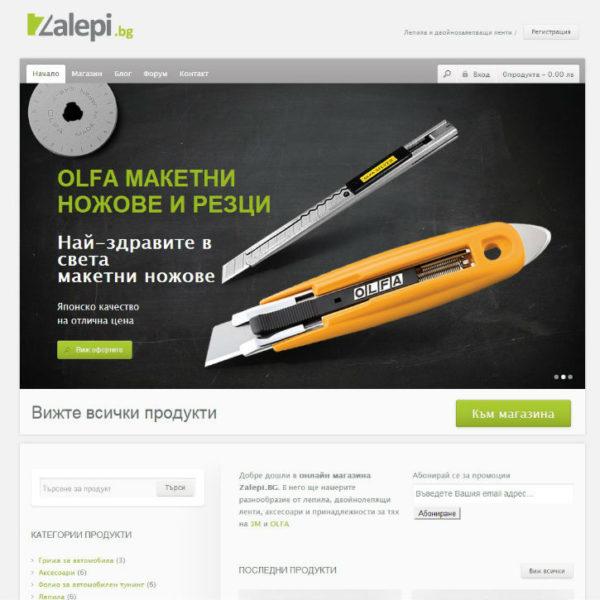 Разработка на интернет магазин, уеб дизайн, SEO оптимизация. Онлайн магазин Залепи.БГ
