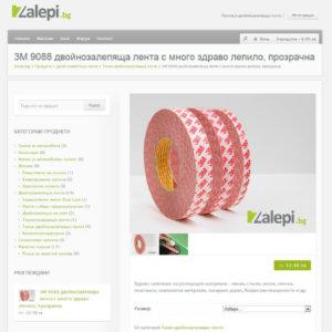Страница на продукт от сайта Залепи бг