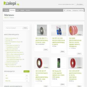 Онлайн магазин Залепи БГ, уеб дизайн и изработка Медия Дизайн