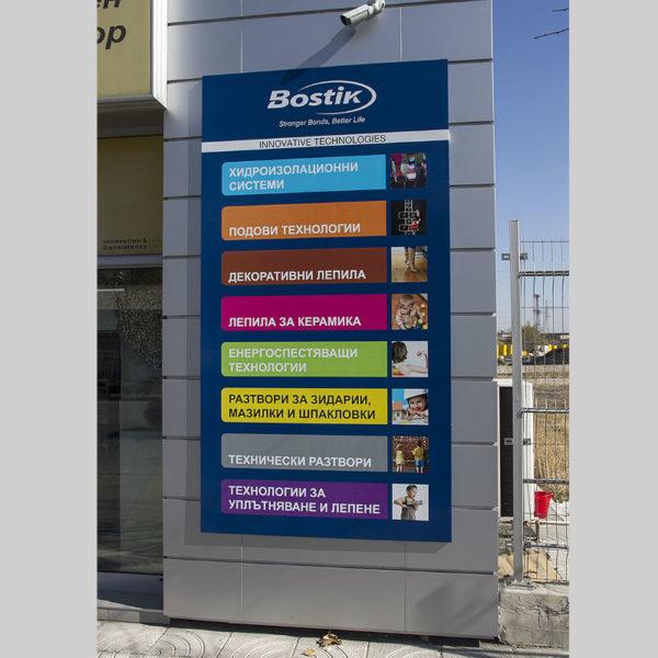 Informative composite panel sign