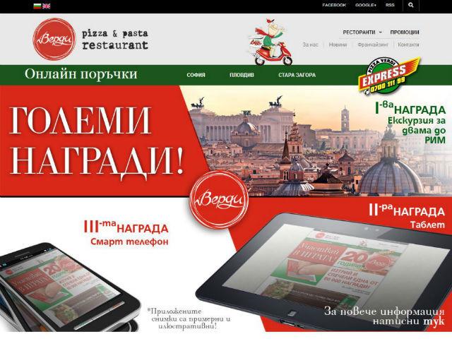 verdi_menu