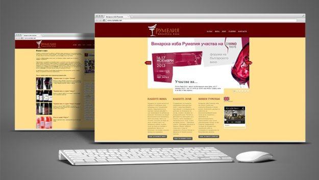 Референция за уеб дизайн и поддръжка на сайт на винарска изба Румелия
