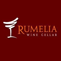 Лого на винарска изба Румелия