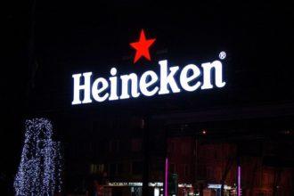 Heineken - обемни букви от плексиглас