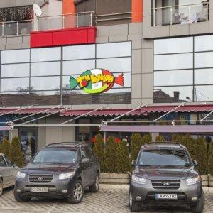 Тон Бонбон ресторант - светеща реклама
